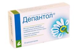 """""""Депантол"""" для лечения кисты шейки матки"""